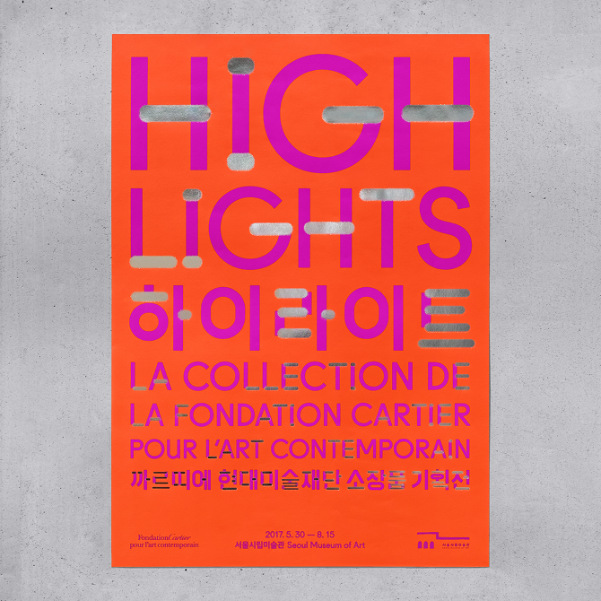 Exhibition identity for the highlights la collection de for Poster contemporain